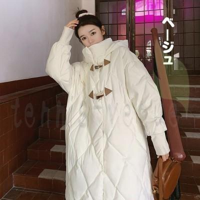 レディース 中綿コート 中綿ジャケット コート 冬 韓国風 40代 オシャレ アウター きれいめ 防寒 通勤 ゆったり 厚手 暖かい ダッフルコート ロング