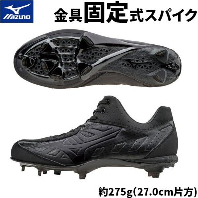 25.5cm ミズノ mizuno 野球 スパイク 金具固定スパイク ハイストIQ 11GM166300