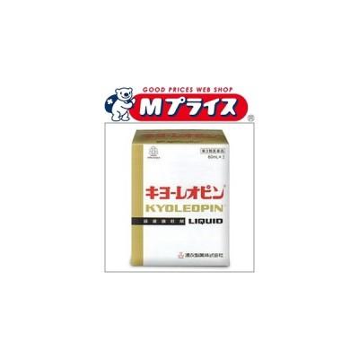 【第3類医薬品】【湧永製薬】キヨーレオピンw 60ml×2本入