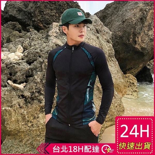 【現貨】梨卡 - 男款印花長袖三件式衝浪衣潛水服拉鍊外套泳衣套裝泳裝泳衣CR622-1