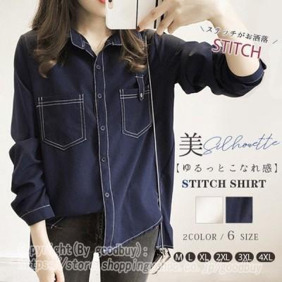 送料無料!ロングシャツ チュニック丈 レディース 長袖 サイドスリット ゆったり 大きいサイズ ステッチデザイン