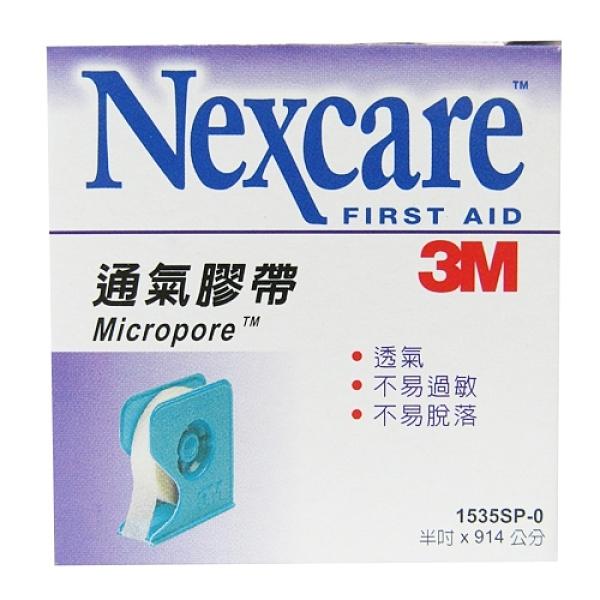 3M Nexcare 通氣膠帶 半吋 盒裝(未滅菌)【德芳保健藥妝】