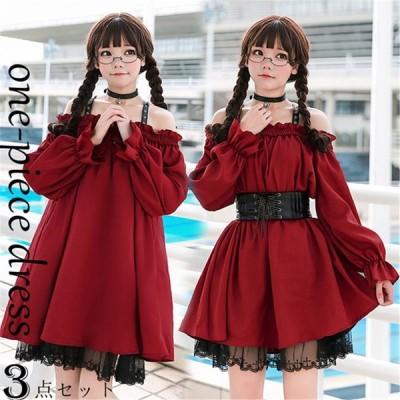 ハロウィン 衣装 魔女 コスプレ  コスチューム 仮装 メイド 服 女性 ロングドレス コスプレ衣装 パーティー服 ワンピース 大人用