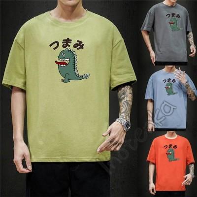 Tシャツ メンズ 5分袖 ティーシャツ 半袖Tシャツ 綿100% 大きいサイズあり クルーネック ゆったり カットソー ビッグシルエット トップス サマーウエア