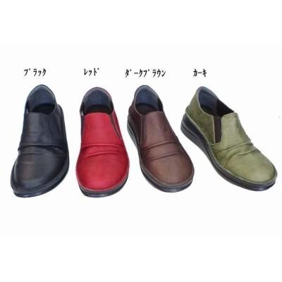 パンプス レディースシューズ レディースファッション 靴 ロング定番 くしゅくしゅ カジュアル 22.0 24.5 5色展開 おしゃれ マストアイテム ゆったり設計