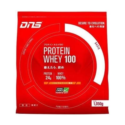 DNS プロテイン ホエイ100 トロピカルマンゴー風味 1050g(約30回分) たんぱく質 筋トレ