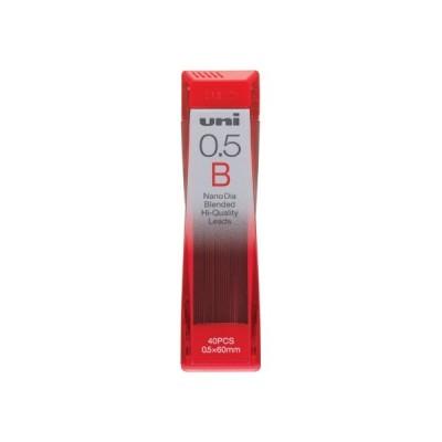 uniナノダイヤ替芯0.5mm B 三菱鉛筆 U05202NDB