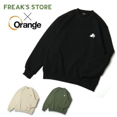 Orange×FREAK'S STORE オレンジ×フリークスストア VANLIFEベアP/O 03140 【プルオーバー/コラボ/トップス/アウトドア】