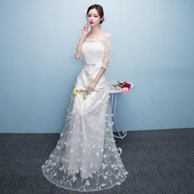 ウェディングドレス カラードレス リボン レース パーティードレス 白 ホワイト 赤 レッド 花柄 ひざ丈 マキシ丈 五分袖 袖あり フェミニン スレンダー