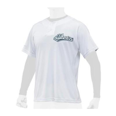 ミズノ  ミズノ ベースボールシャツ/ハーフボタン[ユニセックス] ホワイト(12jc8l2101)  スポーツ用品 取り寄せ
