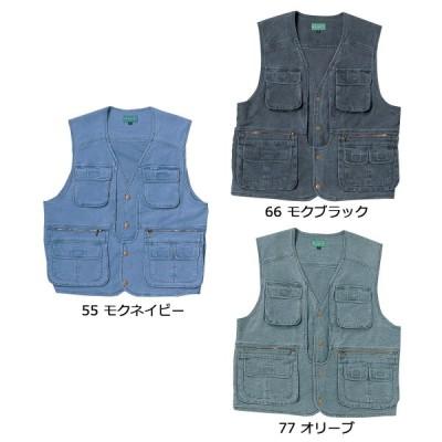 SHINMEN811 シンメン バイオサテン ベスト M〜4L