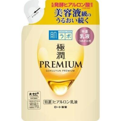 ロート製薬 肌ラボ 極潤プレミアム 特濃 ヒアルロン乳液 詰替え用 140ml