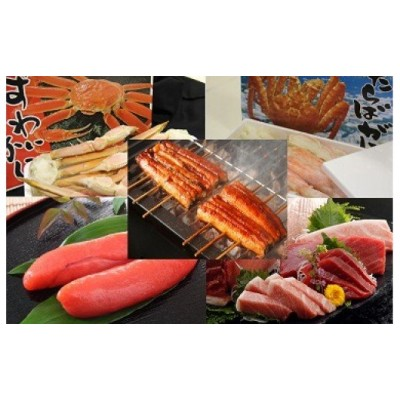 【J-003】魚市場厳選セット E-2