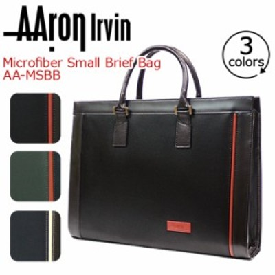 AAron Irvin アーロン・アーヴィン ビジネス バッグ マイクロファイバースモールブリーフバッグ バッグ 送料無料 MSBB-BK MSBB-GR MSBB-N