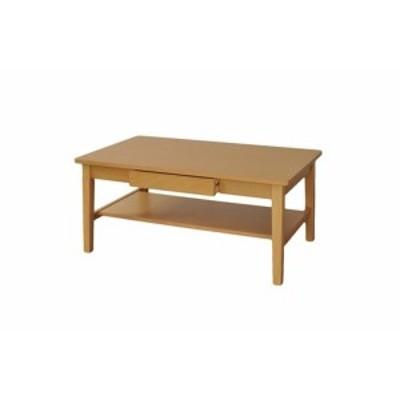 [幅100]ヤマダオリジナル センターテーブル 棚板付き 引き出し付き 幅100x奥行60x高さ45 ナチュラル
