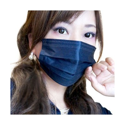 紺色マスク (ネイビー) 4層不織布マスク 個別包装 男女兼用【3枚入】