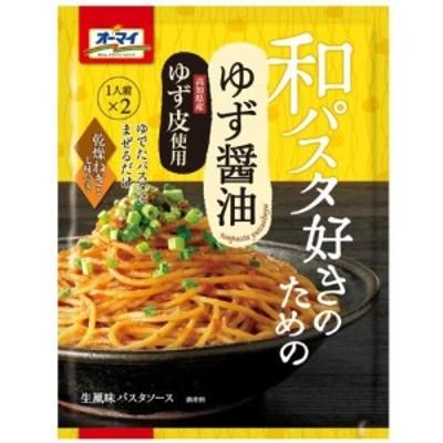 オーマイ 和パスタ好きのための ゆず醤油 (24.7g×2)×4個