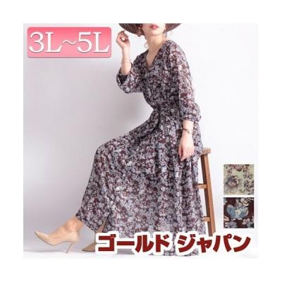 【ゴールドジャパン(大きいサイズ)】 大きいサイズ レディース ビッグサイズ 花柄シフォンロングワンピース レディース ブラウン 5L GOLD JAPAN
