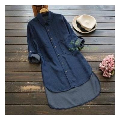 デニムシャツ ゆったり レディース インディゴ 40代 30代 ロングシャツ 長袖 体型カバー 20代 デニムワンピース 大きいサイズ カジュアル シャツワンピース