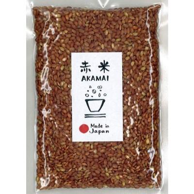 赤米(あかまい) 150g 国産 古代米 うるち種