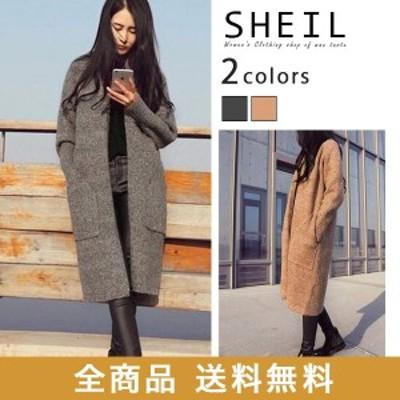 【送料無料】ロングコート コーディガン アウター ベージュ グレー セーター 大きいサイズ 冬