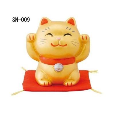 幸せ招き猫 特小 金(両手上げ) SN-009