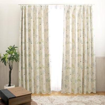 1cm刻み カーテン おしゃれ 送料無料 緑 安い遮光カーテン 洗える ソフィーグリーン 1.5倍ヒダ