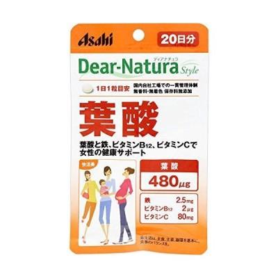 アサヒF&H ディアナチュラスタイル 葉酸 20日分(20粒)