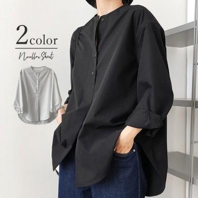 シャツ 長袖 ノーカラー クルーネック トップス レディース 女性 婦人 無地 単色 シンプル ヘンリーネック かわいい おしゃれ デザインシャツ