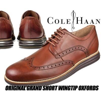 COLE HAAN ORIGINAL GRAND SHWNG woodbury/java コールハーン メンズ 靴 走れる ビジネスシューズ ドレス カジュアル ウイングチップ 外羽根 ブラウン