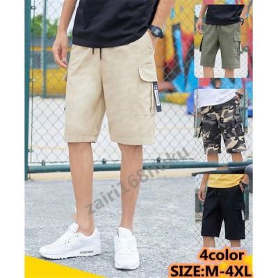 サルエルパンツ メンズ サルエル 七分丈サルエルパンツ 綿麻上下セット ジョガーパンツ 大きいサイズ ワイドパンツ ルームウェア ファッション ウエストゴム