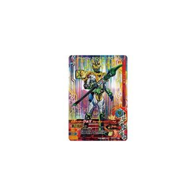 【新品・送料無料】ガンバライジング/ライダータイム4弾/仮面ライダーウォズ フューチャーリングキカイ/LR/RT4-017