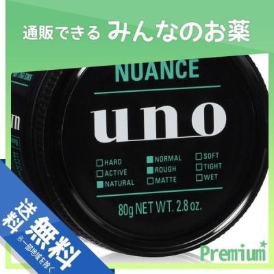 UNO(ウーノ) ワックス ニュアンスクリエイター 80g (1個)