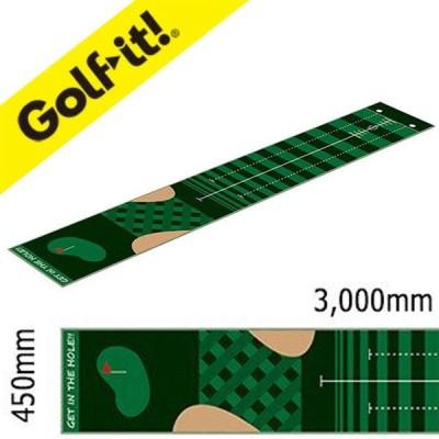 ゴルフイット ライト M-159 フラット パターマット 4.5 フラットタイプ 幅45cm x 長さ3m ラウンドホールカップ付き ゴルフ練習 ゴルフ用品 Golf it ! LITE 20wn