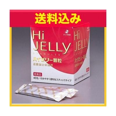 【第3類医薬品】ハイゼリー顆粒 20包