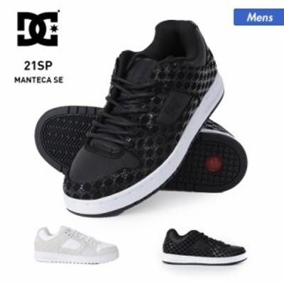 DC SHOES ディーシー シューズ メンズ DM211016 黒色 ヒモ くつ 紐 スニーカー ホワイト 靴 B系 白色 ブラック 男性用 送料無料