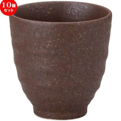湯呑 和食器 / 10個セット 鳴門 赤茶備前 湯呑 寸法:7.7 x 8cm 200cc