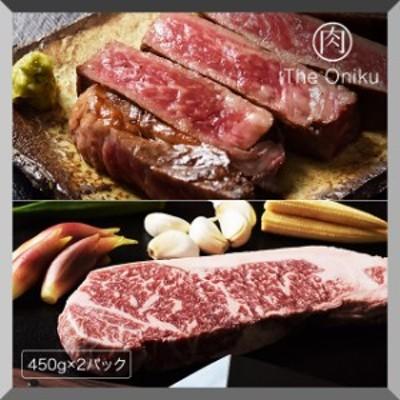 国産牛サーロイン1ポンドステーキ用900g 450g×2パック 冷凍 牛肉 ビーフ