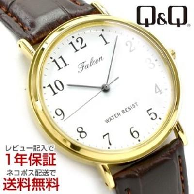 ネコポス配送で送料無料 シチズン Q&Q メンズ 腕時計 Q996-104