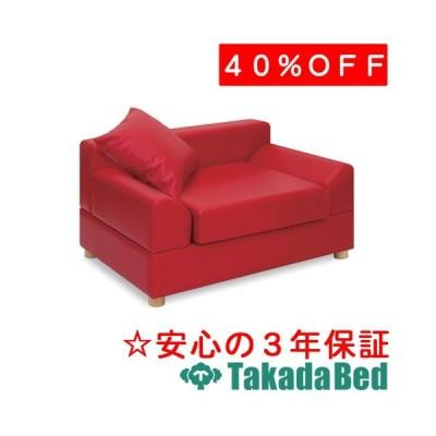 高田ベッド製作所 スターツ(01) TB-1110-01 Takada Bed