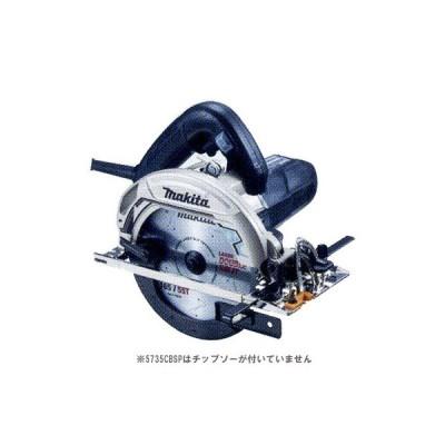 マキタ電動工具  電子マルノコ165mm 5735CSPB(チップソーなし) 黒
