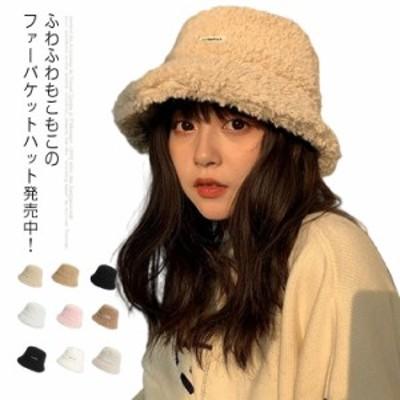 【送料無料】ファーハット ボア バケットハット レディース キャップ ハット 帽子 もこもこ 防寒 あったか 厚手 かわいい 小顔効果 無地