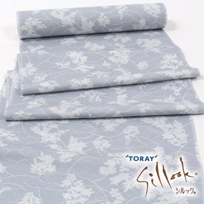 東レ シルック 反物 小紋 ブルーグレー 四季花文 総柄 水色 高級紋意匠 洗えるきもの シルラック加工