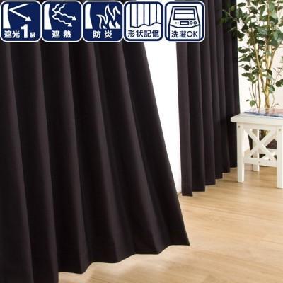 (1枚入り)遮光1級・遮熱・防炎・50サイズカーテン(ノーブル3 ブラック 100X135X1) ニトリ 『玄関先迄納品』 『1年保証』