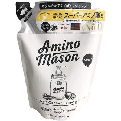 アミノメイソン モイストシャンプー つめ替 400ml