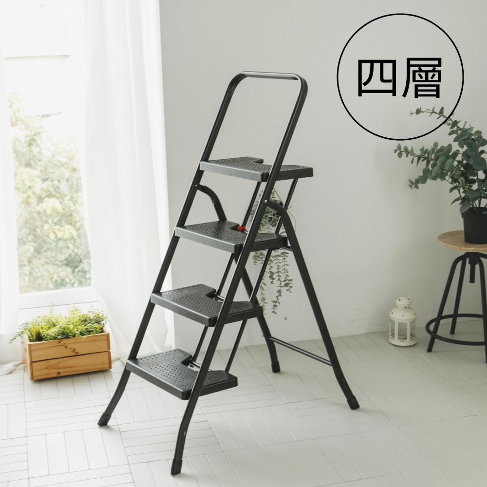 Dunn工業風折疊四階梯 完美主義【H0128】