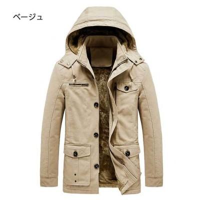 ジャケット メンズ 裏ボアジャケット 冬服 ジップアップ ポケット付き アウター フード付き 無地 シンプル 防寒対策 厚手 暖かい 裏ボア カジュアル 4色