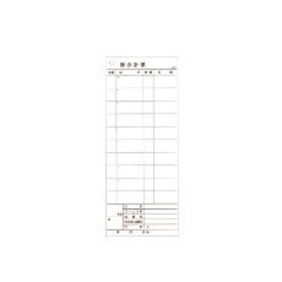 PKI78 会計伝票 レストラン・居酒屋用 2枚複写 K605 (20冊入) :_