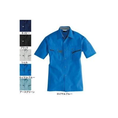 作業服 作業着 春夏用 バートル 7065 半袖シャツ S ロイヤルブルー42 かっこいい おしゃれ