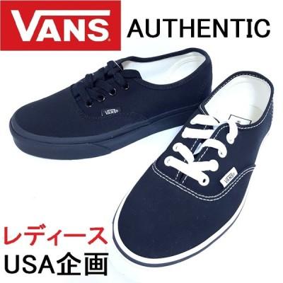 バンズ オーセンティック USA企画 靴 レディース VN000EE3BLK VN000EE3BKA